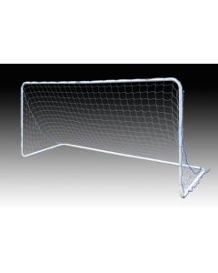 Kwikgoal Sharp Shooter 5x10